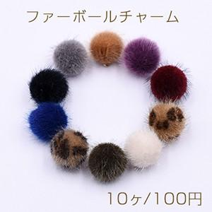 ファーボールチャーム 15×17mm 金属チャーム【10ヶ】|yu-beads-parts