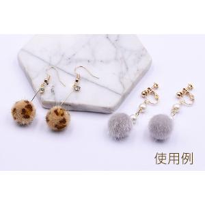 ファーボールチャーム 15×17mm 金属チャーム【10ヶ】|yu-beads-parts|05