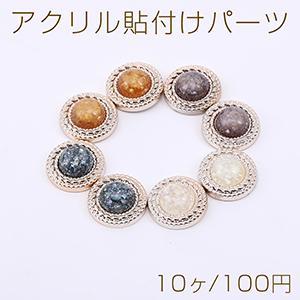 バンスクリップ 月 ヘアアクセサリー ヘアクリップ 全3色【1ヶ】 ネコポス不可|yu-beads-parts