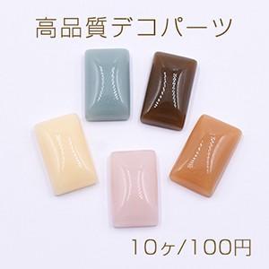 高品質デコパーツ 樹脂パーツ 長方形 17×28mm【10ヶ】