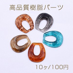 高品質樹脂パーツ 抜き雫 穴なし 25×29mm【10ヶ】 yu-beads-parts