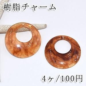 樹脂チャーム 抜き正円 1穴 39mm ブラウン【4ヶ】 yu-beads-parts