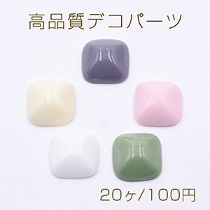 高品質デコパーツ 樹脂パーツ スクエアカット 16×16mm【20ヶ】|yu-beads-parts