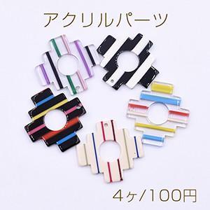 アクリルパーツ プレート 不規則 1穴 28×29mm ストライプ/カラー yu-beads-parts