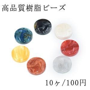 高品質樹脂ビーズ シェルの質感 コイン 7×20mm【10ヶ】|yu-beads-parts