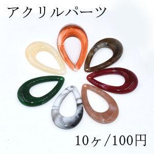 アクリルパーツ プレート 抜き雫 23×39mm 1穴【10ヶ】|yu-beads-parts