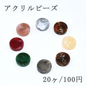アクリルビーズ コイン 5×15mm ビーズパーツ【20ヶ】|yu-beads-parts