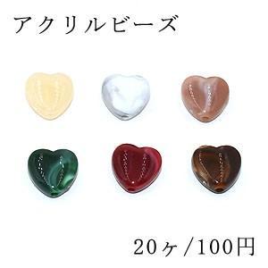 アクリルビーズ ハート 14×14mm ビーズパーツ【20ヶ】|yu-beads-parts