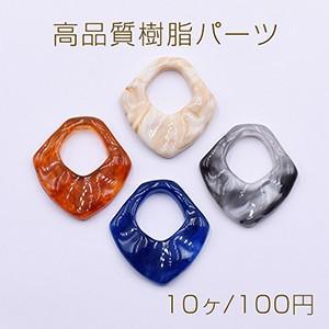 高品質樹脂パーツ 抜き変形ひし形 穴なし 27×28mm【10ヶ】|yu-beads-parts