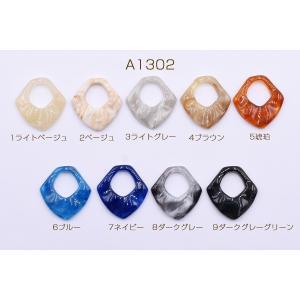高品質樹脂パーツ 抜き変形ひし形 穴なし 27×28mm【10ヶ】|yu-beads-parts|02