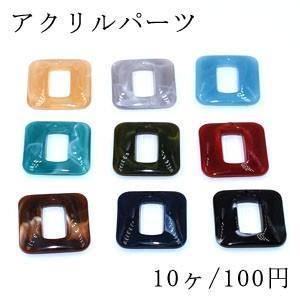 アクリルパーツ スクエアフレーム 1穴 33×33mm【10ヶ】|yu-beads-parts