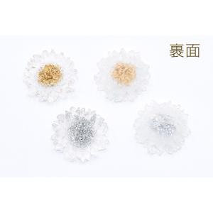高品質デコパーツ 樹脂パーツ 菊 21×22mm クリア【10ヶ】|yu-beads-parts|03