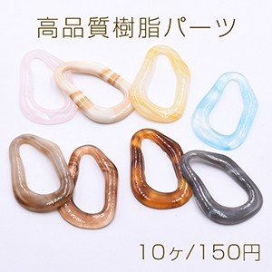 高品質樹脂パーツ 不規則フレーム 穴なし 28×44mm 全8色【10ヶ】 yu-beads-parts
