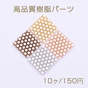 アクリルパーツ 丸プレート 21mm 1穴 チャームパーツ|yu-beads-parts
