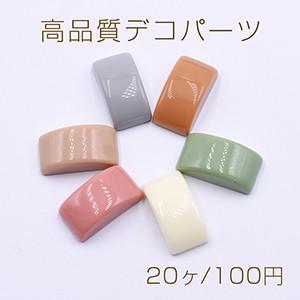 高品質デコパーツ 樹脂パーツ カーブ長方形 10×19mm【20ヶ】