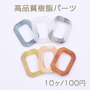 高品質樹脂パーツ スクラブ 長方形カットフレーム 1穴 23×31mm【10ヶ】 yu-beads-parts