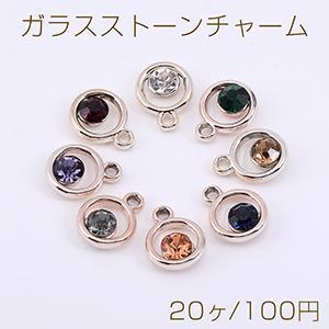 アクリルパーツ 三角プレート 14×16mm 1穴 チャームパーツ|yu-beads-parts