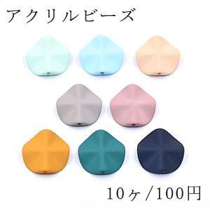 アクリルビーズ 花形 26×27mm ビーズパーツ【10ヶ】