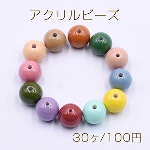 アクリルパーツ プレート 抜き正円 24mm 1穴【10ヶ】|yu-beads-parts