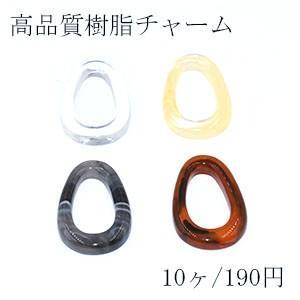 高品質樹脂チャーム 変形オーバルフレーム 穴なし 31×48mm【10ヶ】
