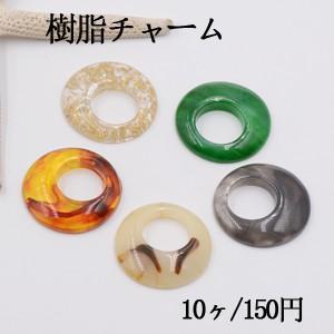樹脂チャーム 抜き正円 穴なし 30mm【10ヶ】|yu-beads-parts