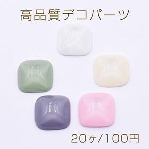 高品質デコパーツ 樹脂パーツ スクエアカット 16×16mm シャーベット【20ヶ】|yu-beads-parts