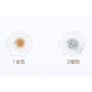 高品質デコパーツ 樹脂パーツ 菊 35×36mm クリア【10ヶ】|yu-beads-parts|02