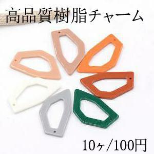 高品質樹脂チャーム 不規則フレーム 1穴 20×35mm 全7色【10ヶ】|yu-beads-parts