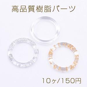 高品質樹脂パーツ リング 丸フレーム 穴なし 25mm クリア【10ヶ】|yu-beads-parts