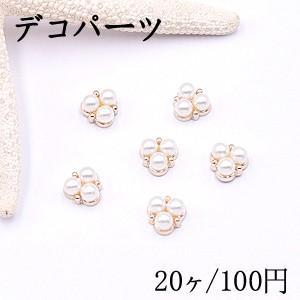 デコパーツ アクリルパーツ デザイン パール貼り 10×10mm ホワイト【20ヶ】