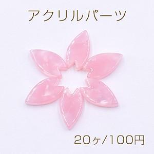 アクリルパーツ プレート 桜の花びら 穴なし 6×11mm ピンク【20ヶ】|yu-beads-parts