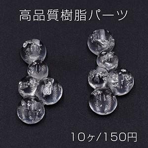 高品質樹脂パーツ 5連半球 半穴 13×25mm クリア/銀箔【10ヶ】|yu-beads-parts