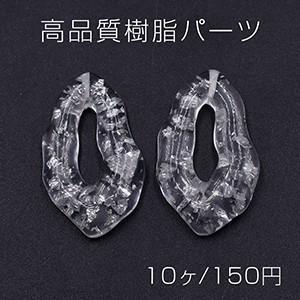 高品質樹脂パーツ 不規則 半穴 17×28mm クリア/銀箔【10ヶ】|yu-beads-parts