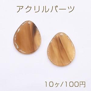 アクリルパーツ プレート 雫1穴 22×27mm ブラウン【10ヶ】|yu-beads-parts