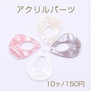 アクリルプレート 抜き雫 1穴 24×30mm べっ甲風【10ヶ】 yu-beads-parts