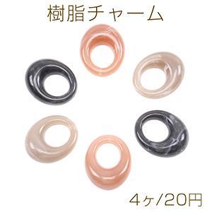 アクリルビーズ オーバル 16×29mm ブラック/ホワイト【20ヶ】
