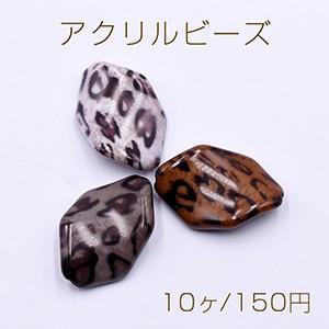 アクリルビーズ 不規則 19×29mm レオパード柄【10ヶ】 yu-beads-parts