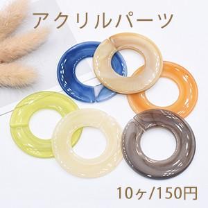 アクリルパーツ 丸チェーン 48mm 全10色【10ヶ】 yu-beads-parts