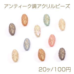 アクリルパーツ プレート ラウンド1穴 18mm べっこう風【10ヶ】|yu-beads-parts