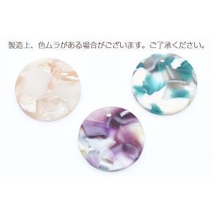 アクリルパーツ プレート ラウンド1穴 18mm べっこう風【10ヶ】|yu-beads-parts|04