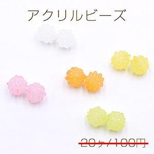 アクリルビーズ ボール 12mm シャーベット【20ヶ】|yu-beads-parts