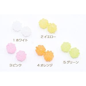 アクリルビーズ ボール 12mm シャーベット【20ヶ】|yu-beads-parts|02