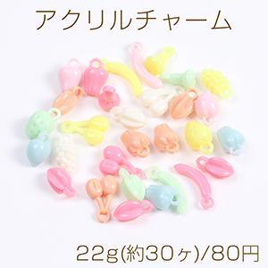 アクリルパーツ プレート 丸フレーム 穴なし 20mm べっこう風【10ヶ】|yu-beads-parts
