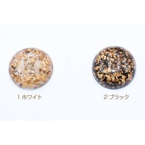 高品質デコパーツ 樹脂パーツ 半円 30mm 金箔入り【10ヶ】 yu-beads-parts 02