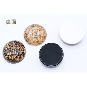 高品質デコパーツ 樹脂パーツ 半円 30mm 金箔入り【10ヶ】 yu-beads-parts 03