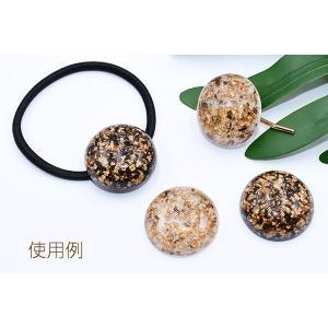 高品質デコパーツ 樹脂パーツ 半円 30mm 金箔入り【10ヶ】 yu-beads-parts 07