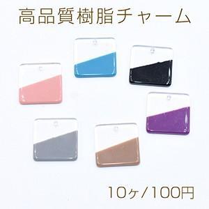 高品質樹脂チャーム 二色 正方形 1穴 18×18mm 全6色【10ヶ】|yu-beads-parts