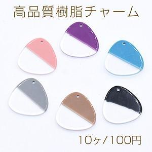 高品質樹脂チャーム 二色 雫 1穴 20×20mm 全6色【10ヶ】|yu-beads-parts
