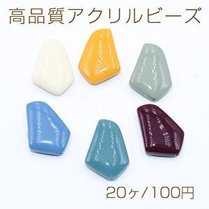 高品質アクリルビーズ 変形五角形 18×24mm 全6色【20ヶ】 yu-beads-parts