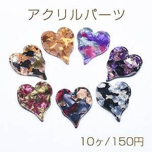 アクリルパーツ プレート 変形ハート1穴 28×35mm べっ甲風【10ヶ】 yu-beads-parts